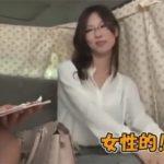 【ナンパ中出しadaruto熟女動画】新婚の清楚なモデル系人妻が他人棒をしゃぶって浮気セックス!