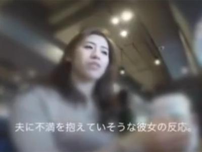 ナンパ_若妻_美人妻_不倫_中出し_adaruto動画01